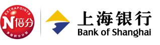 上海银行N倍分